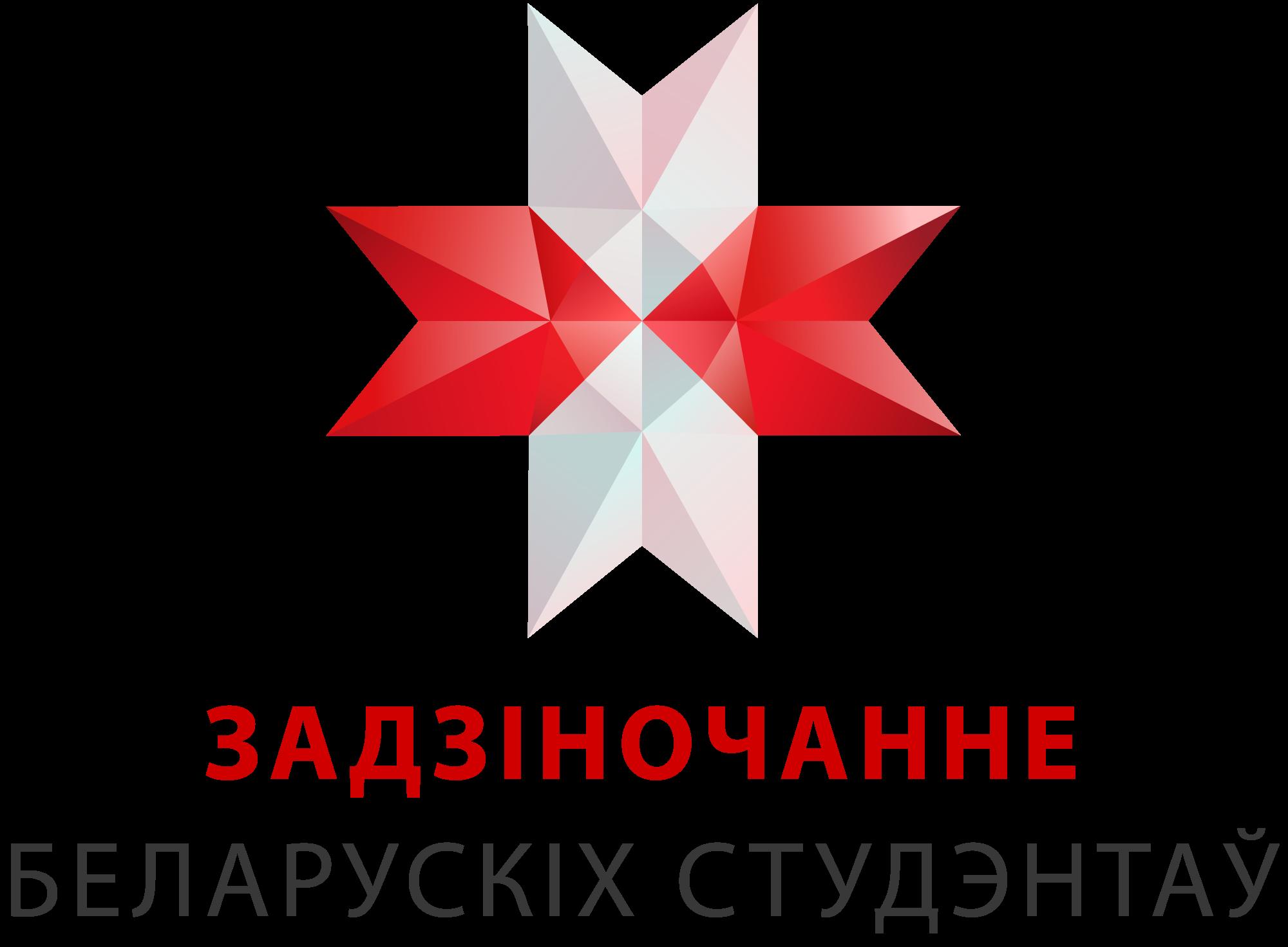 Belarus – BSA – Belarusian Students' Association