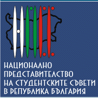 Bulgaria – NASC –  National Assembly of Students' Councils of Bulgaria